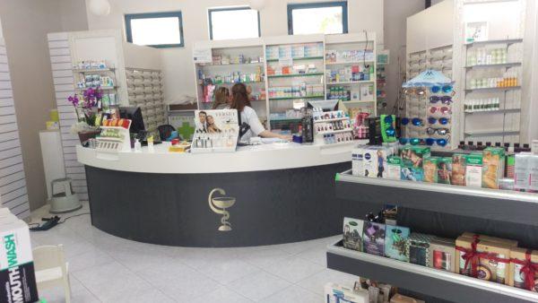 Φαρμακείο στο Μπουρνάζι